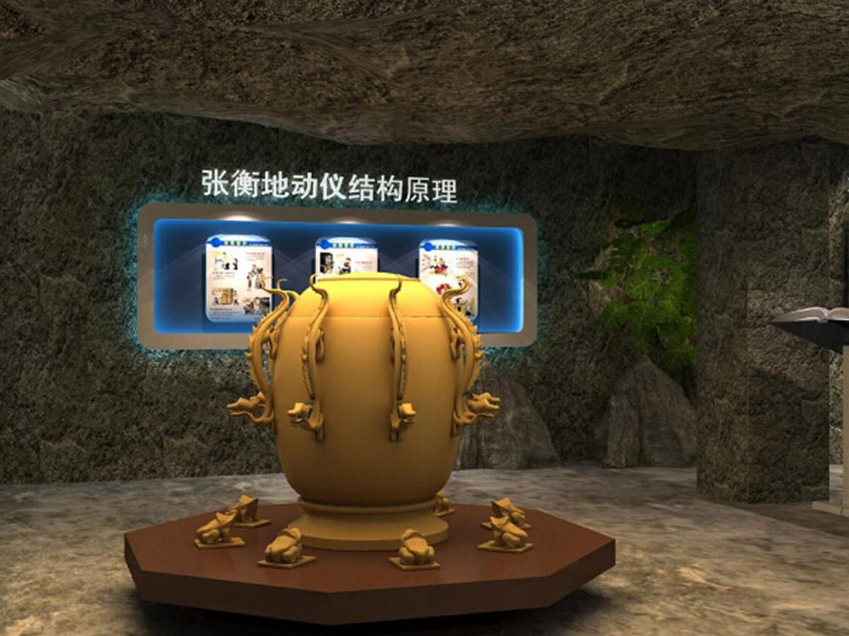 尚义县AR戒毒地动仪展示
