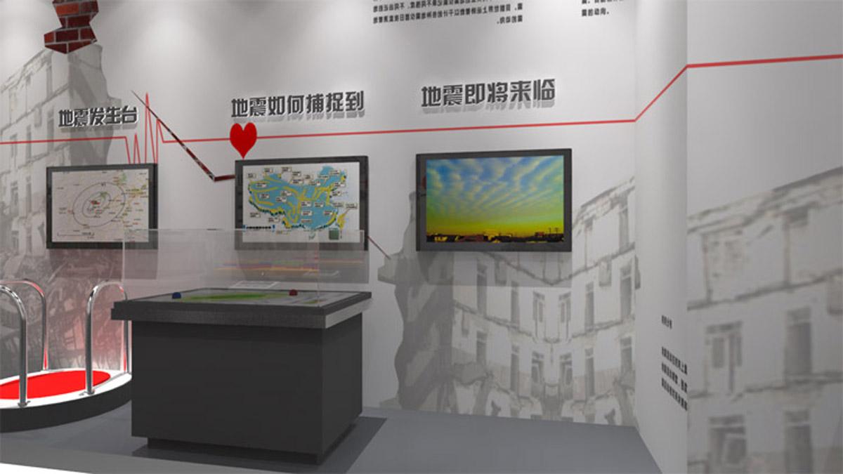 晋州市AR戒毒地震如何捕捉到的