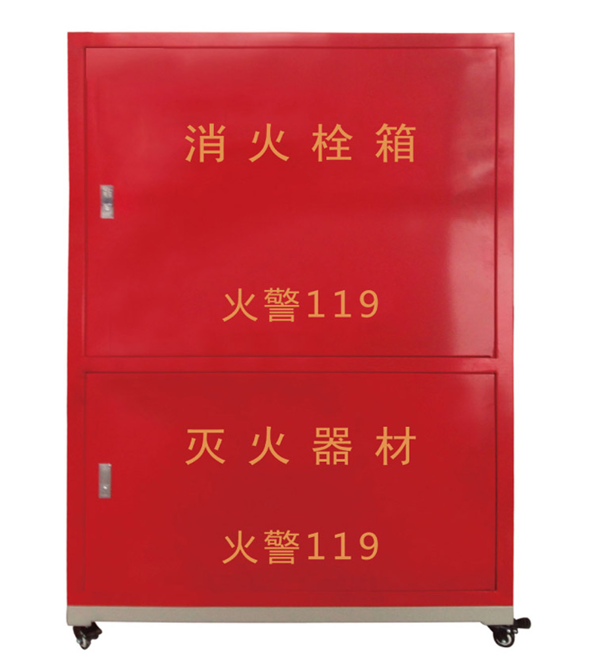 丰宁满族自治县AR戒毒消火栓灭火演练装置