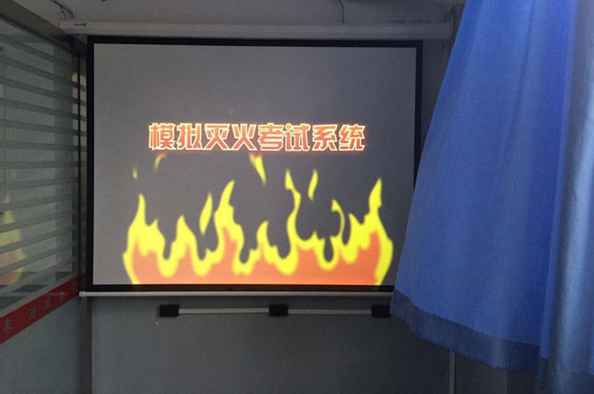 涿州市AR戒毒模拟灭火考试系统