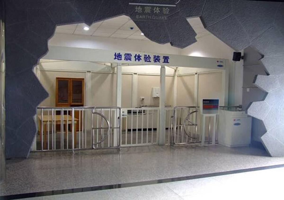 杨浦区AR戒毒地震体验屋