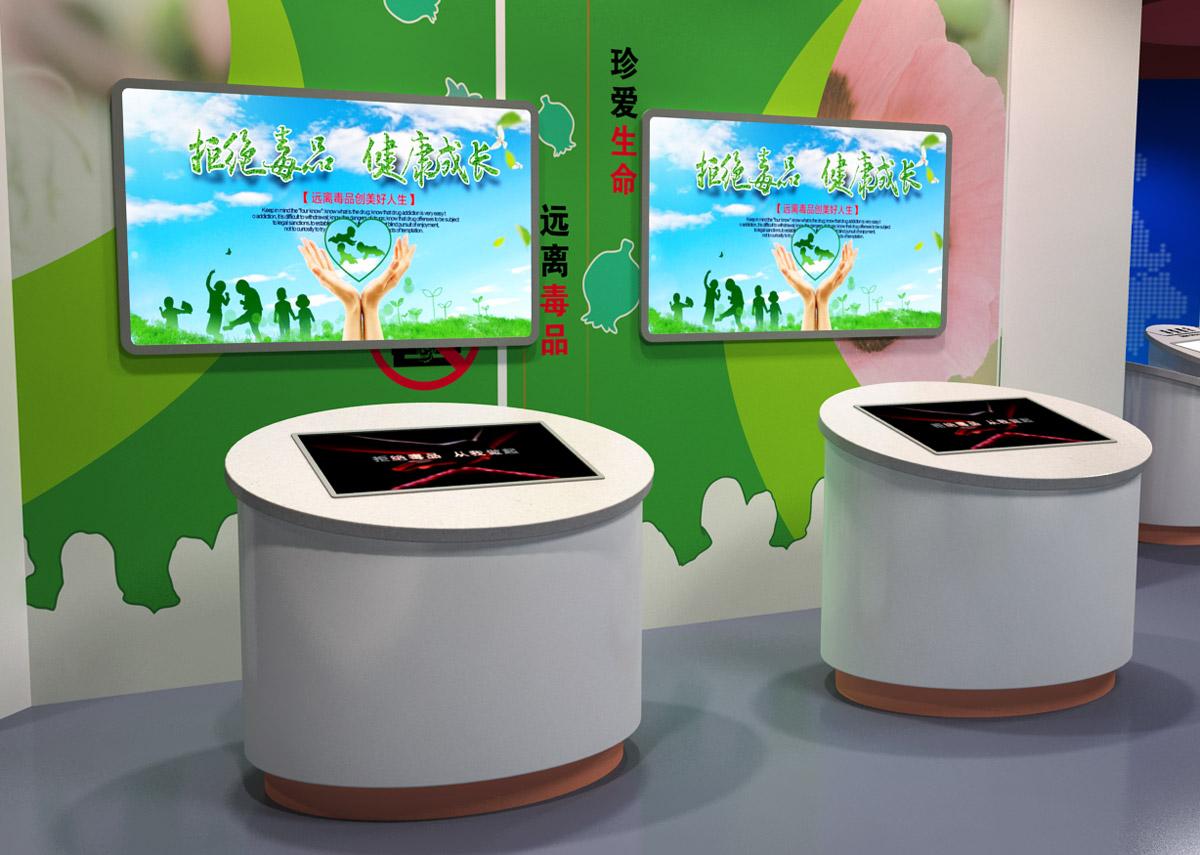 静乐县AR戒毒禁毒互动点播系统