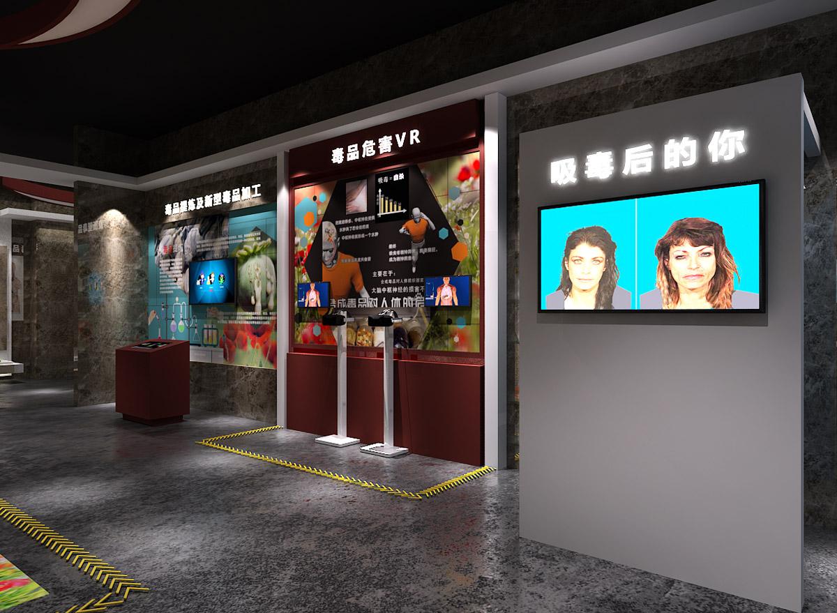 尚义县AR戒毒AR增强现实禁毒展示