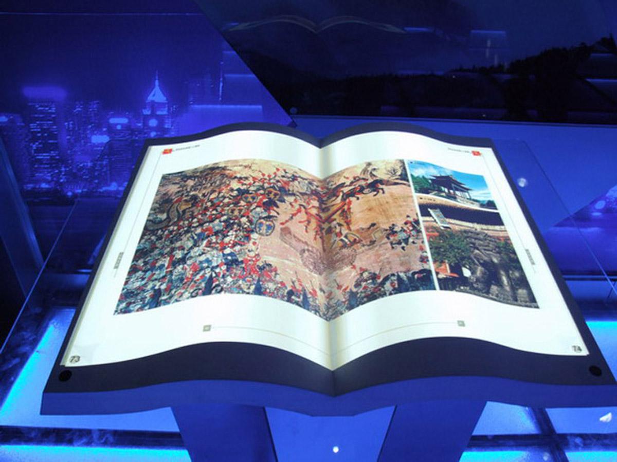杨浦区AR戒毒虚拟电子书