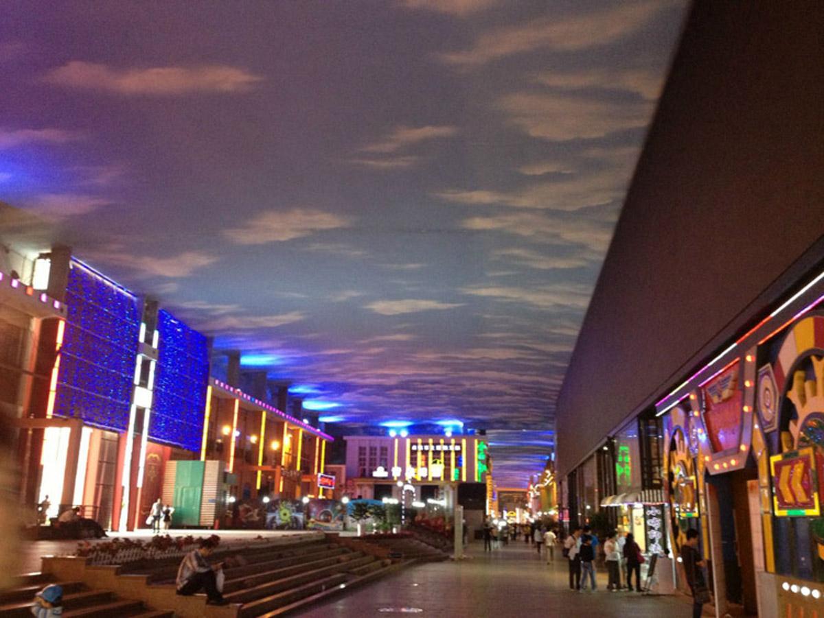 天涯区AR戒毒巨型天幕广场