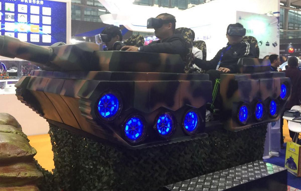 静乐县AR戒毒坦克大战
